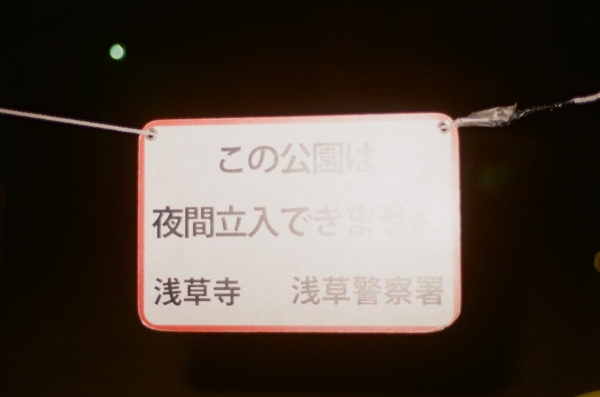f:id:toshi0690:20200814205649j:plain