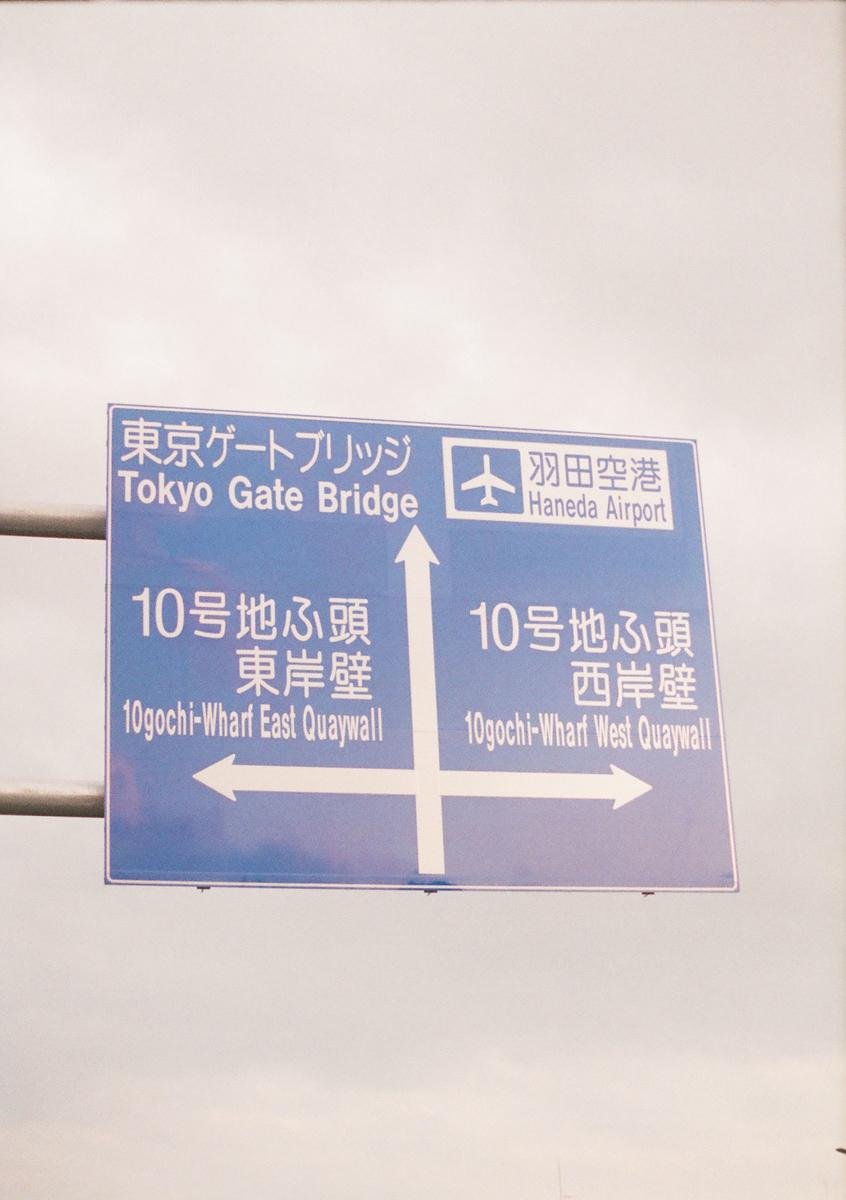 f:id:toshi0690:20201030012423j:plain