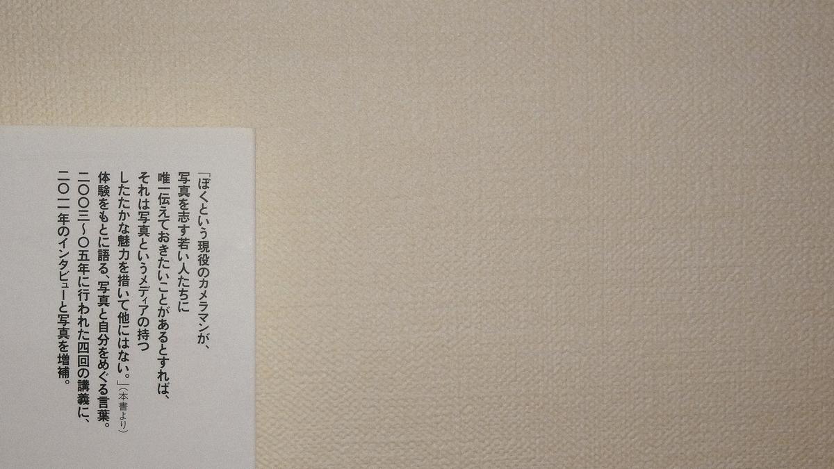 f:id:toshi0690:20201121173825j:plain