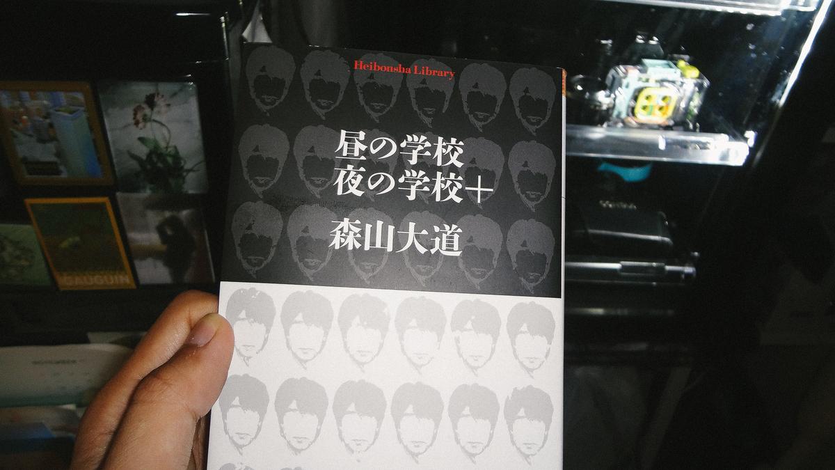f:id:toshi0690:20201121191306j:plain