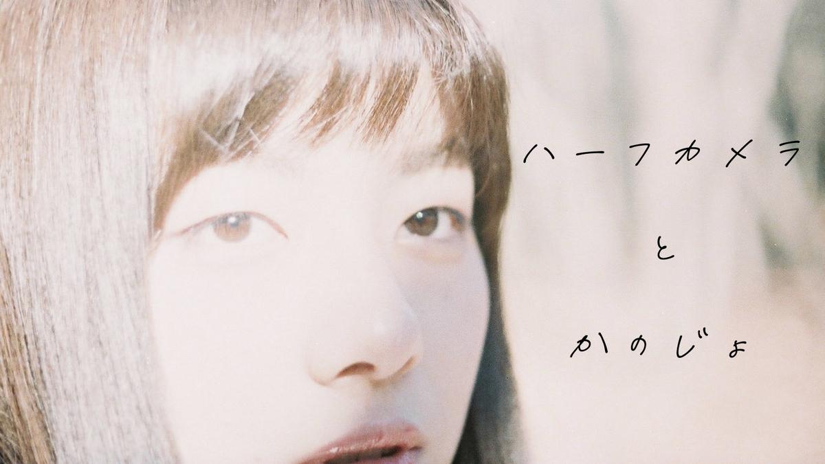 f:id:toshi0690:20210213224250j:plain