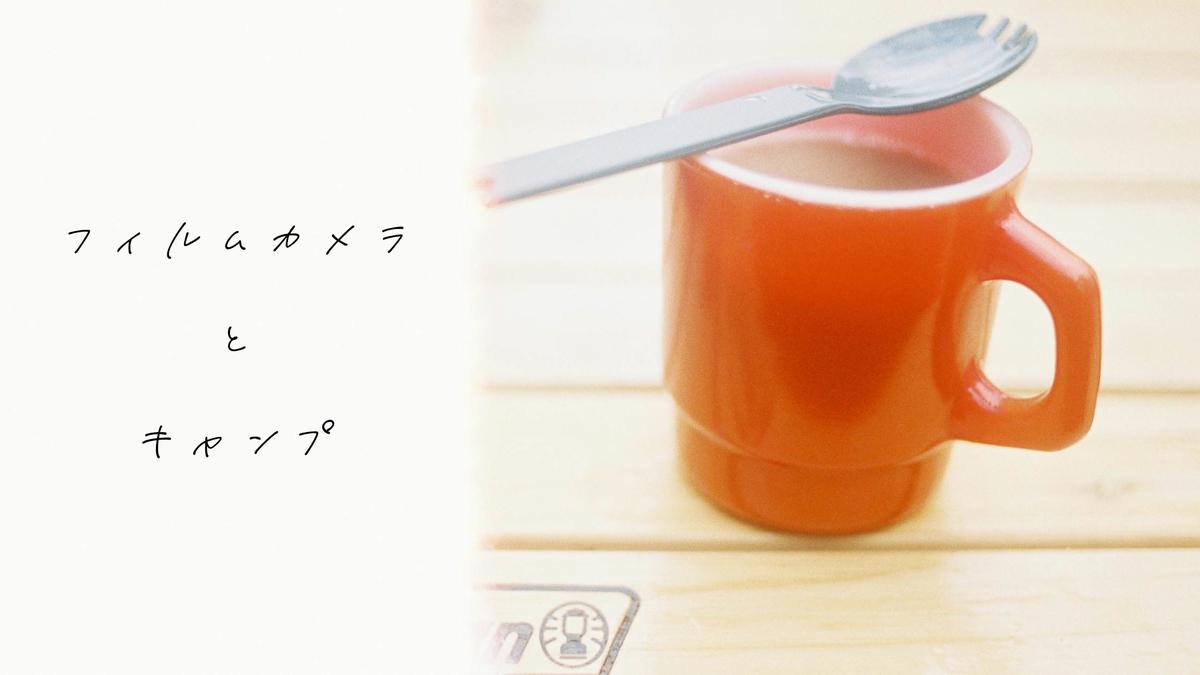 f:id:toshi0690:20210216170350j:plain