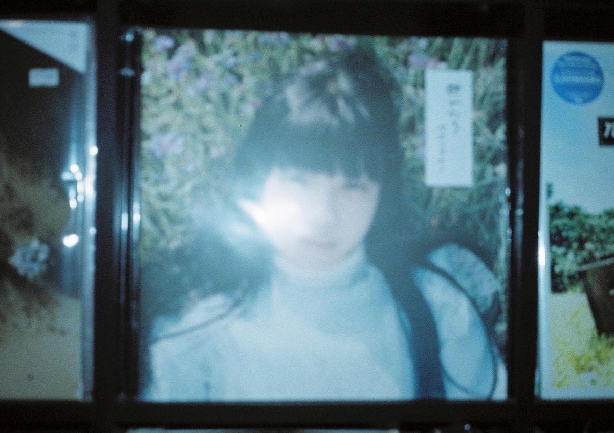 f:id:toshi0690:20210217151619j:plain