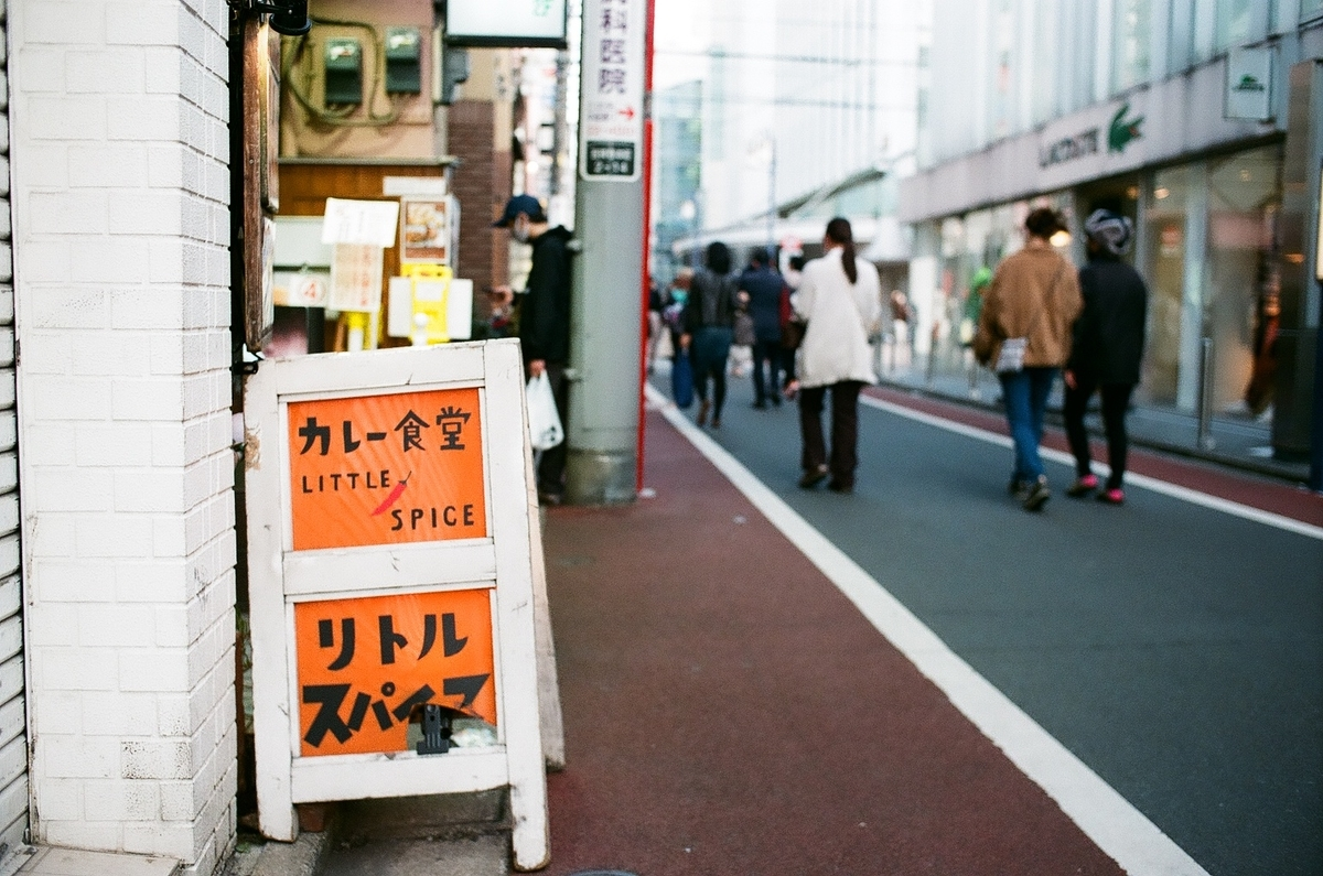 f:id:toshi0690:20210308131957j:plain