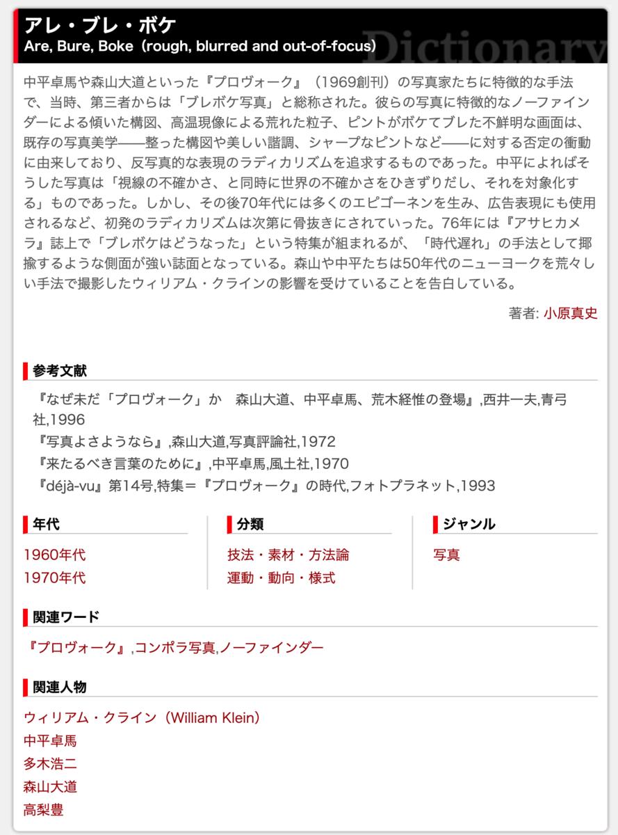f:id:toshi0690:20210318085824p:plain
