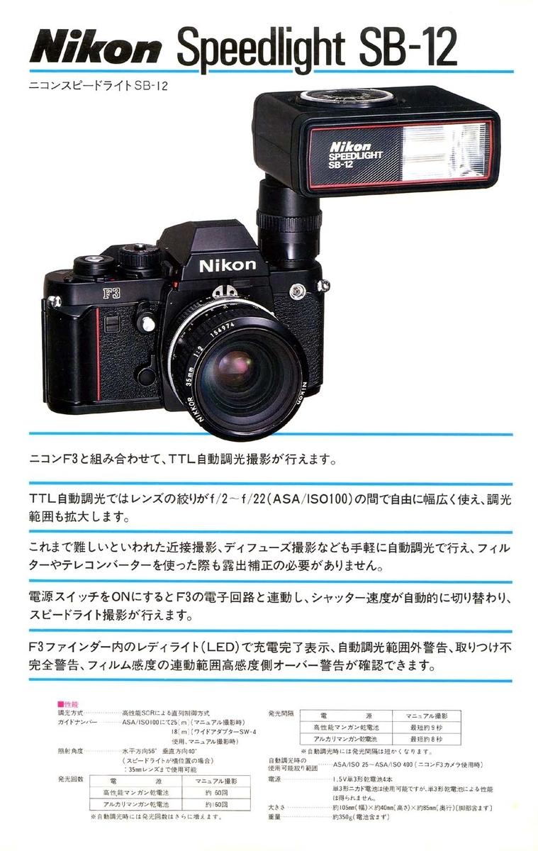 f:id:toshi0690:20210321201741j:plain
