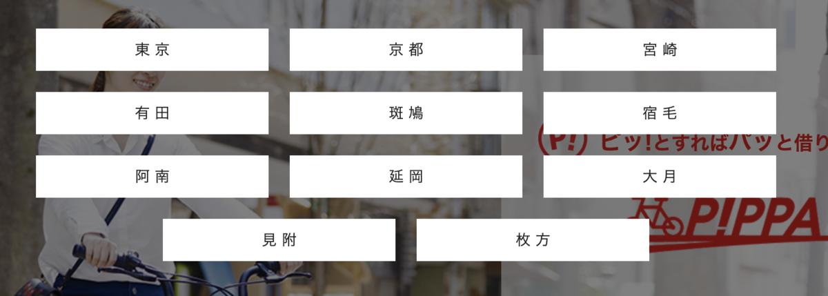 f:id:toshi0690:20210330103603p:plain