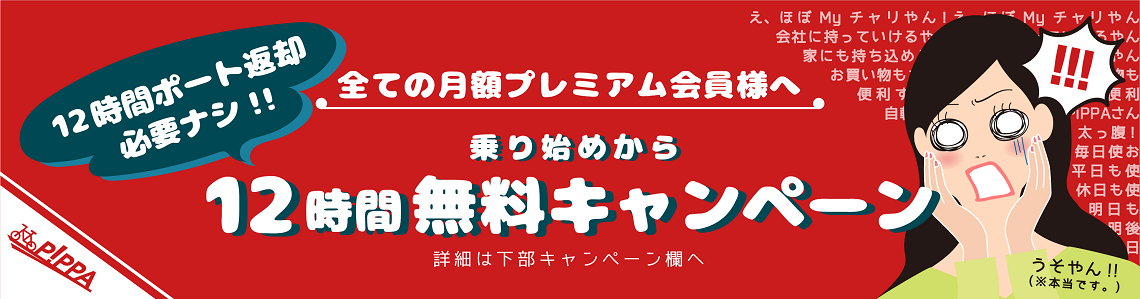 f:id:toshi0690:20210330105348p:plain