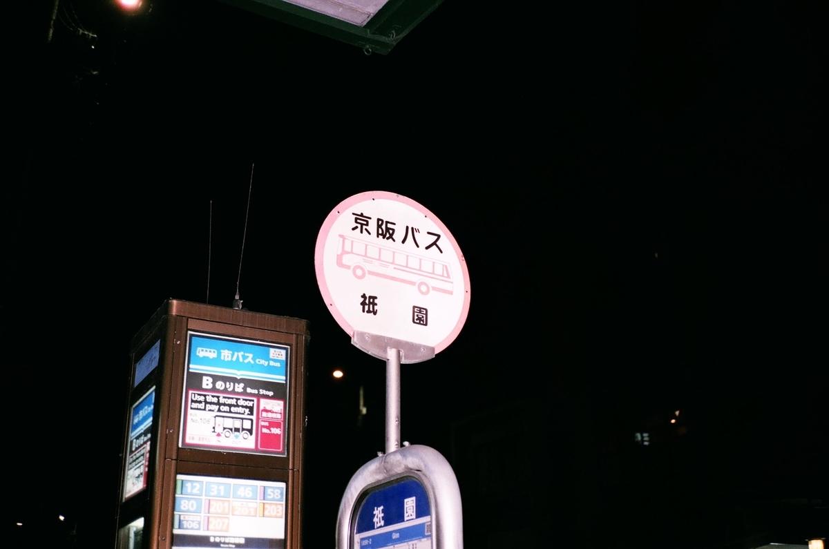 f:id:toshi0690:20210417093429j:plain
