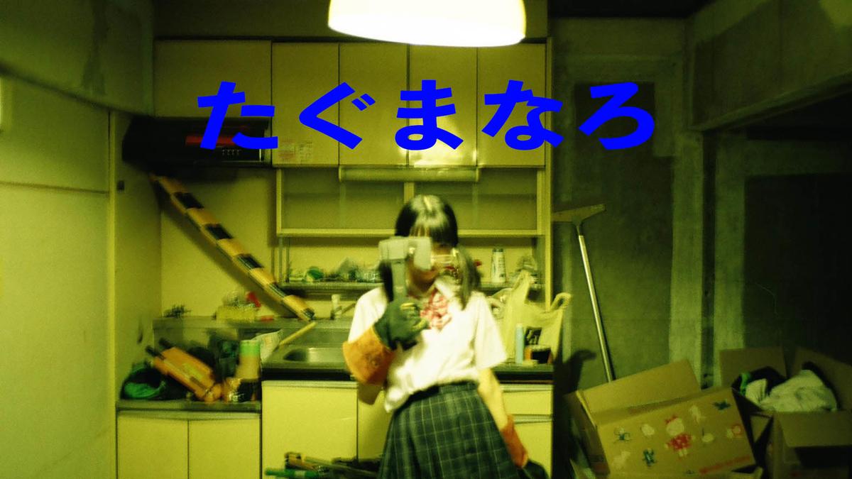 f:id:toshi0690:20210709235308j:plain