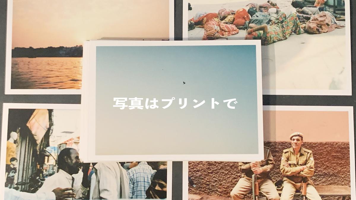 f:id:toshi0690:20210721202106j:plain