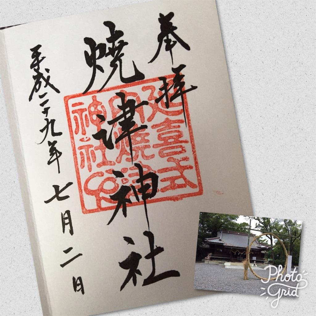 f:id:toshi0805:20170711133841j:image