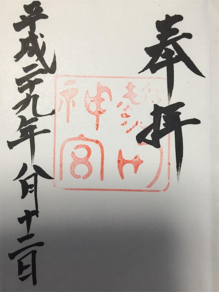 f:id:toshi0805:20170813094634j:image