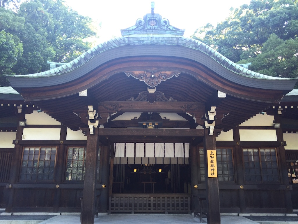 f:id:toshi0805:20170814104011j:image