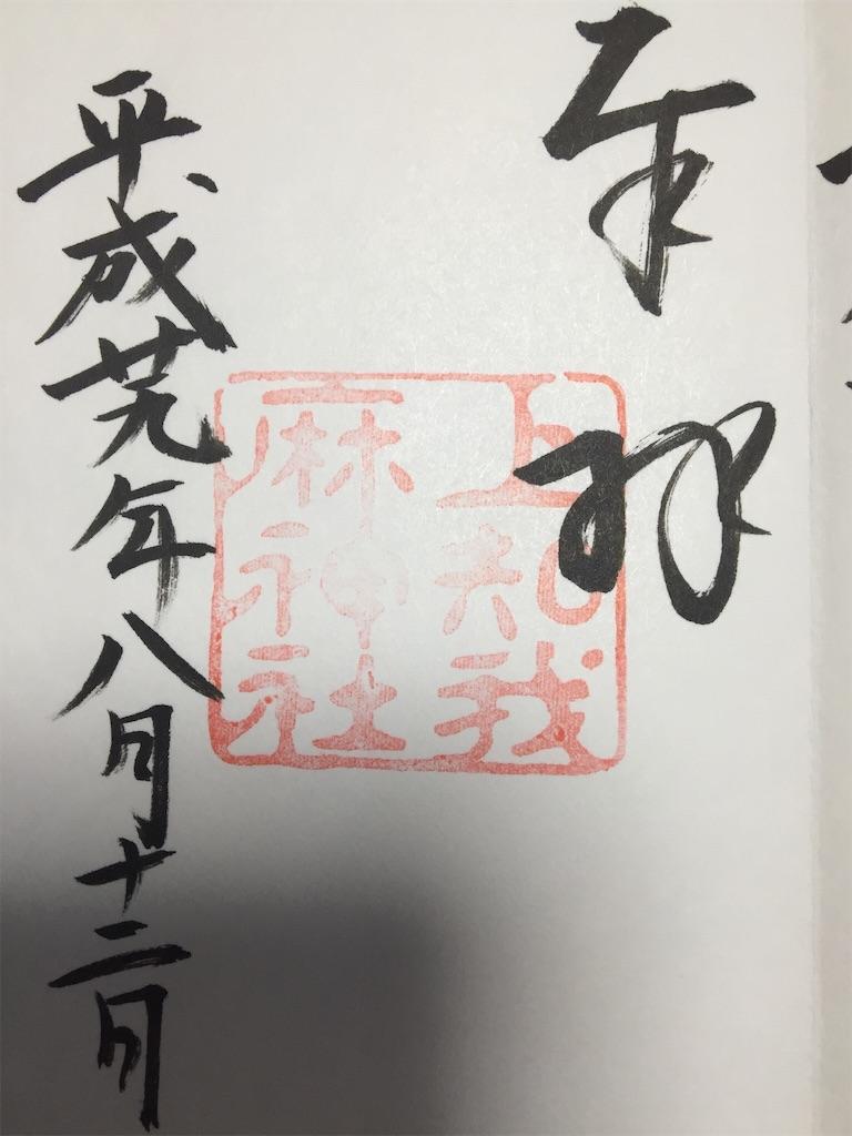 f:id:toshi0805:20170814104048j:image