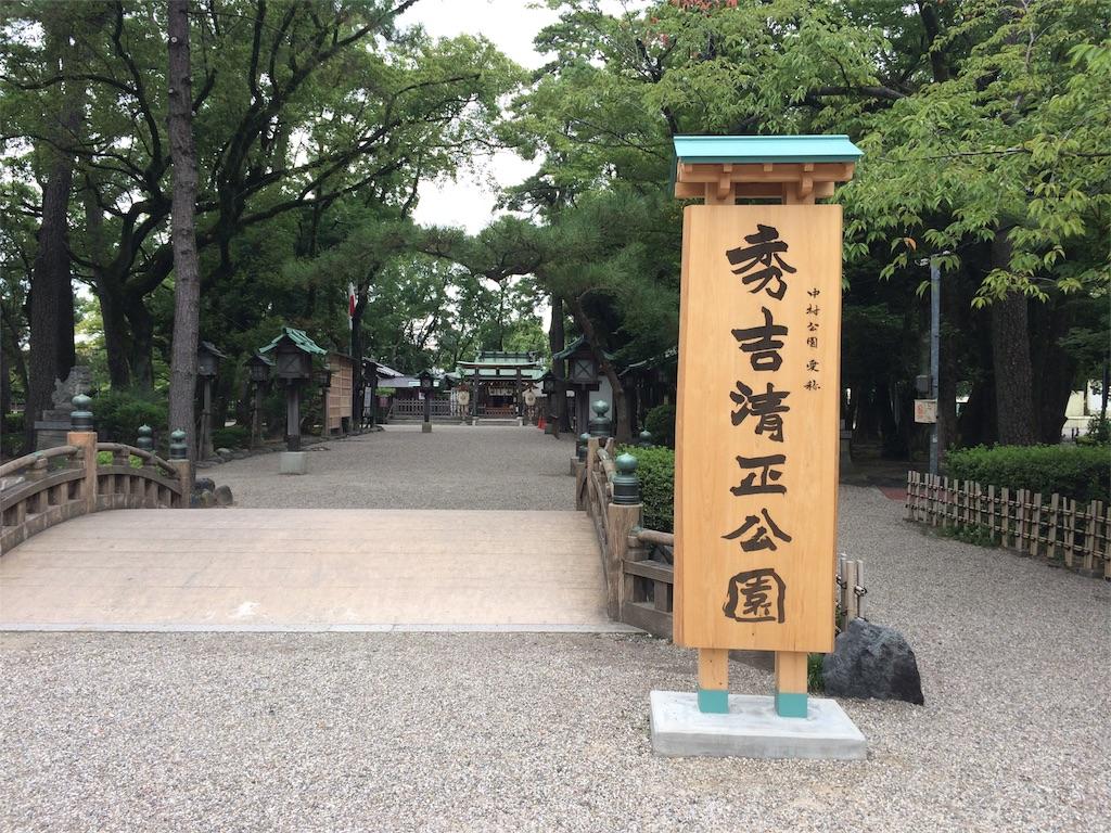 f:id:toshi0805:20170814211554j:image