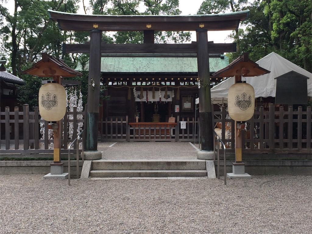 f:id:toshi0805:20170814211643j:image