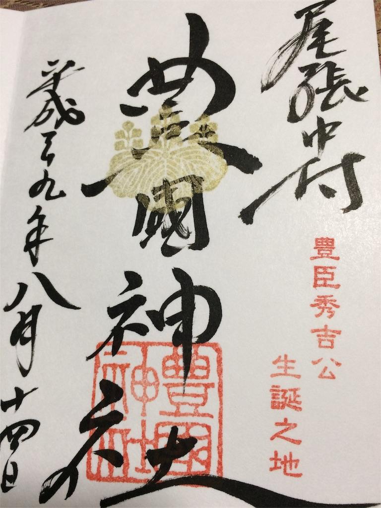 f:id:toshi0805:20170815114706j:image