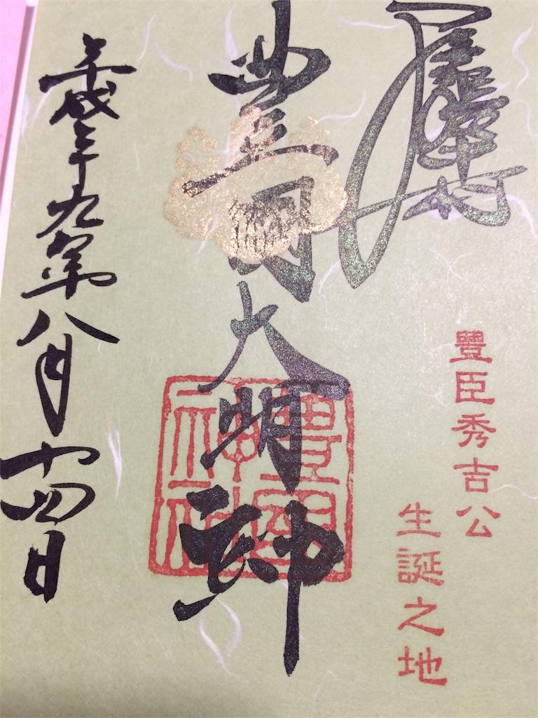 f:id:toshi0805:20170815114734j:image