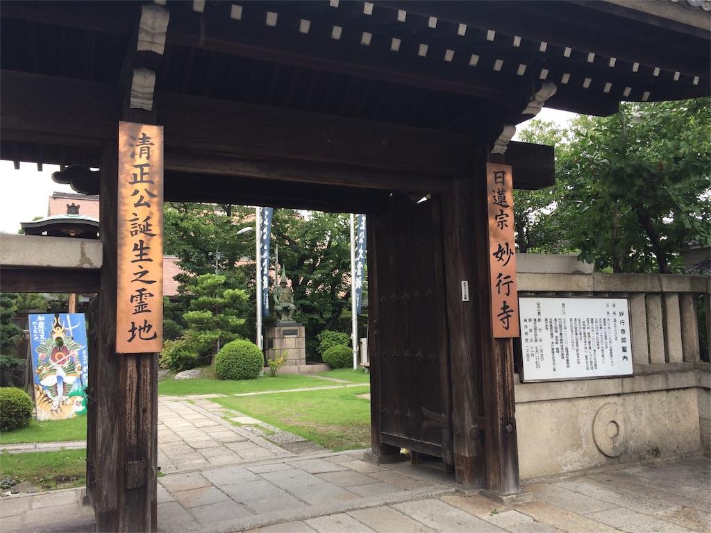 f:id:toshi0805:20170815121830j:image