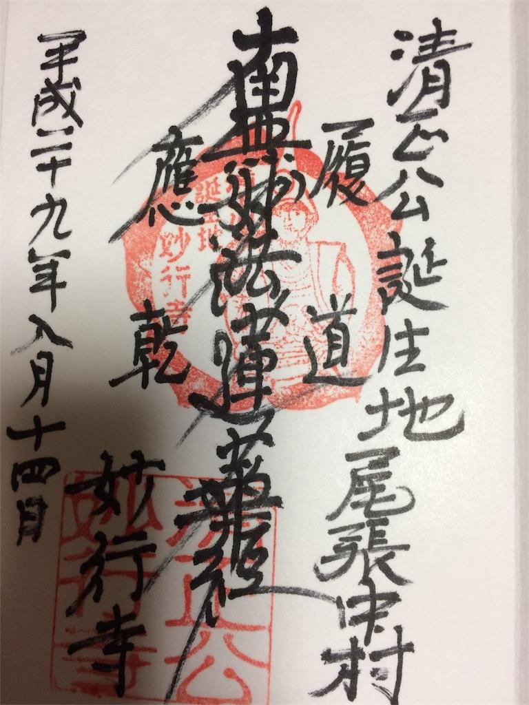 f:id:toshi0805:20170815123353j:image