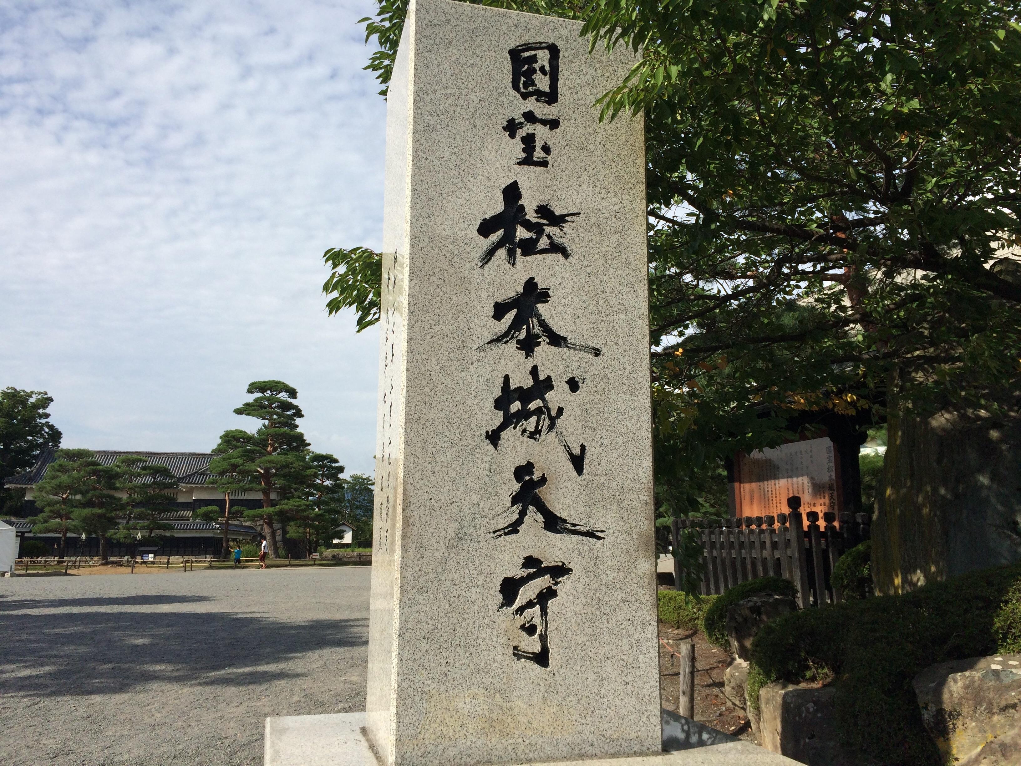 f:id:toshi0805:20180507214317j:image