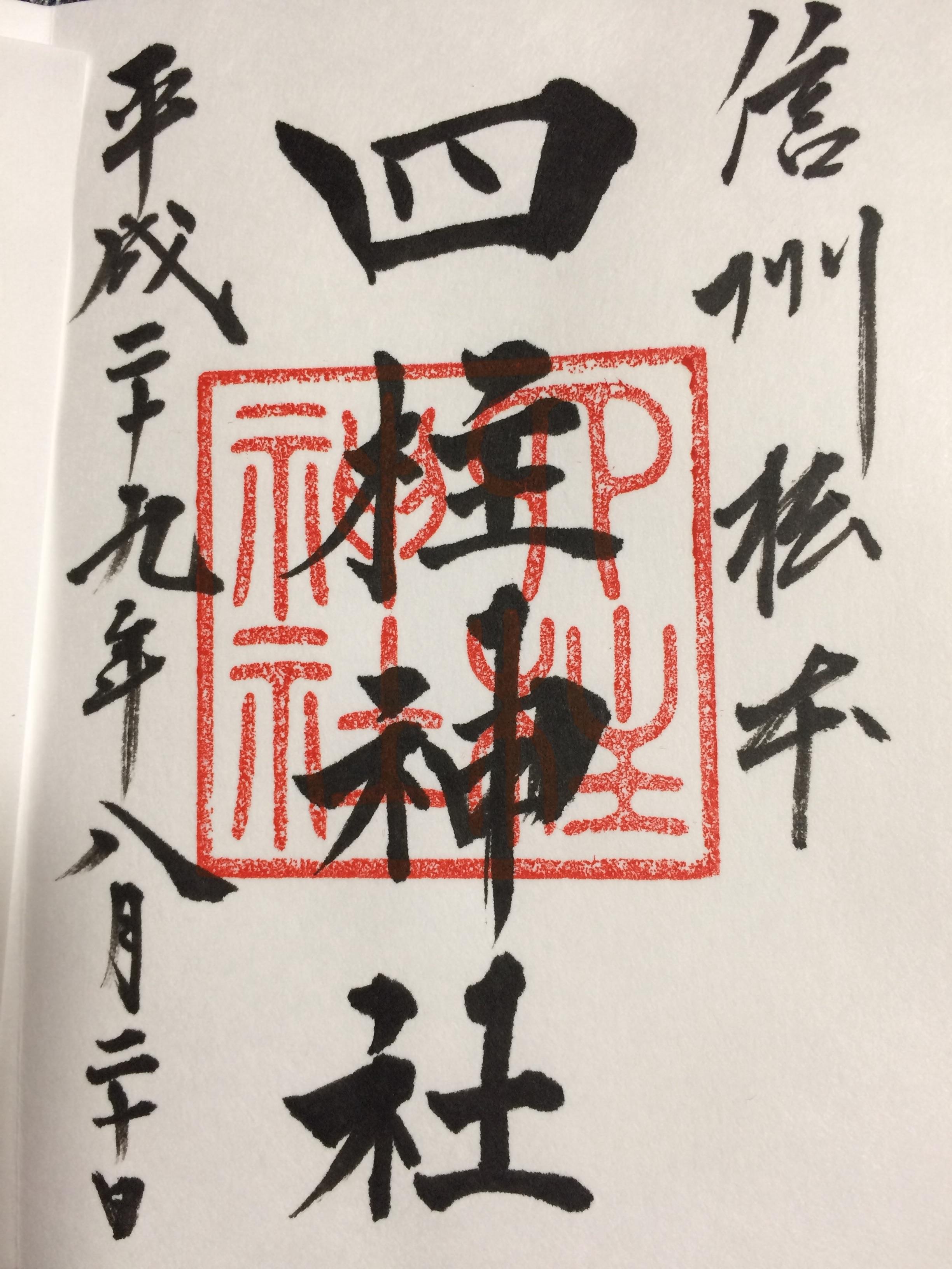 f:id:toshi0805:20180507215150j:image