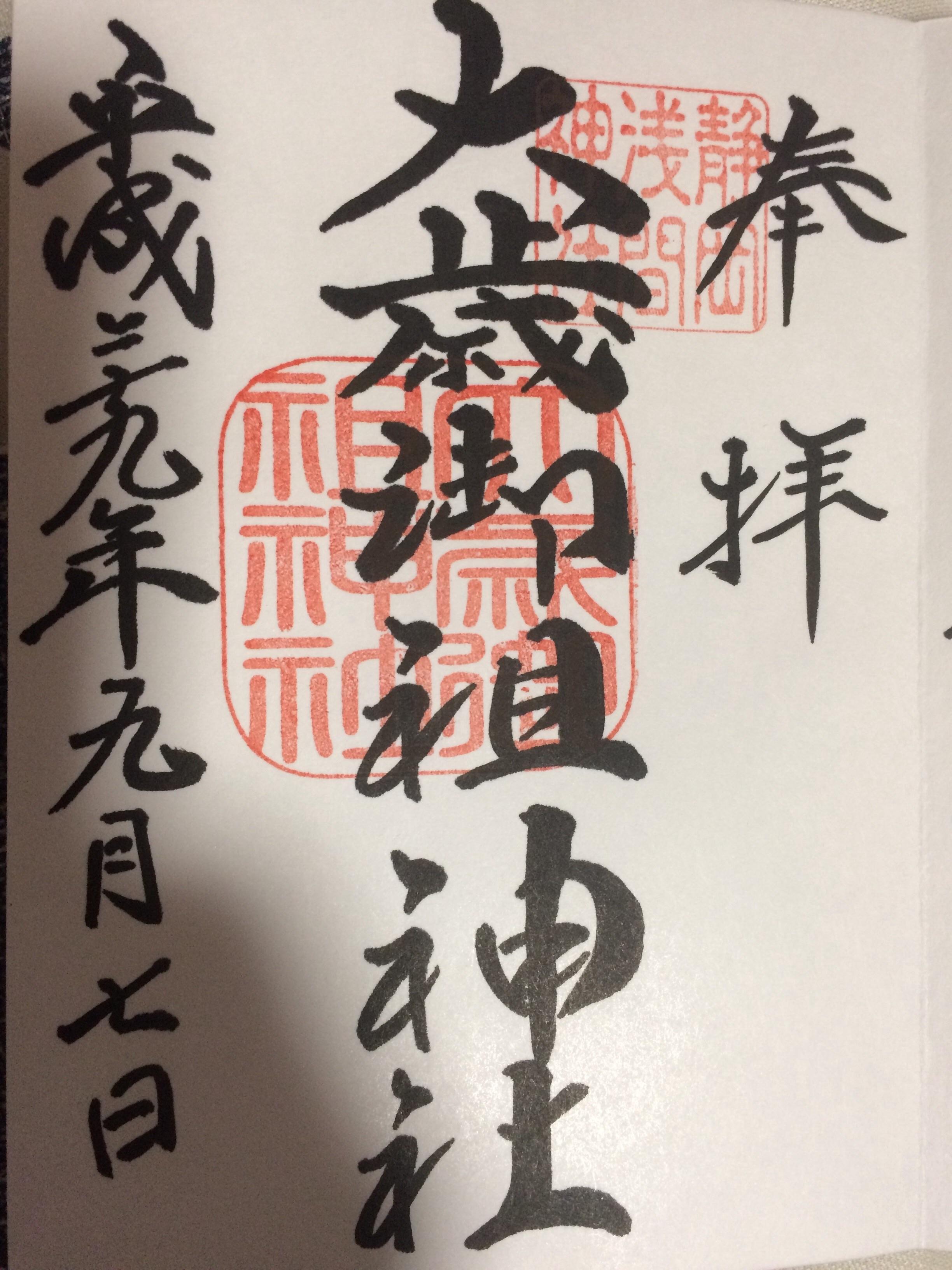 f:id:toshi0805:20180507220544j:image