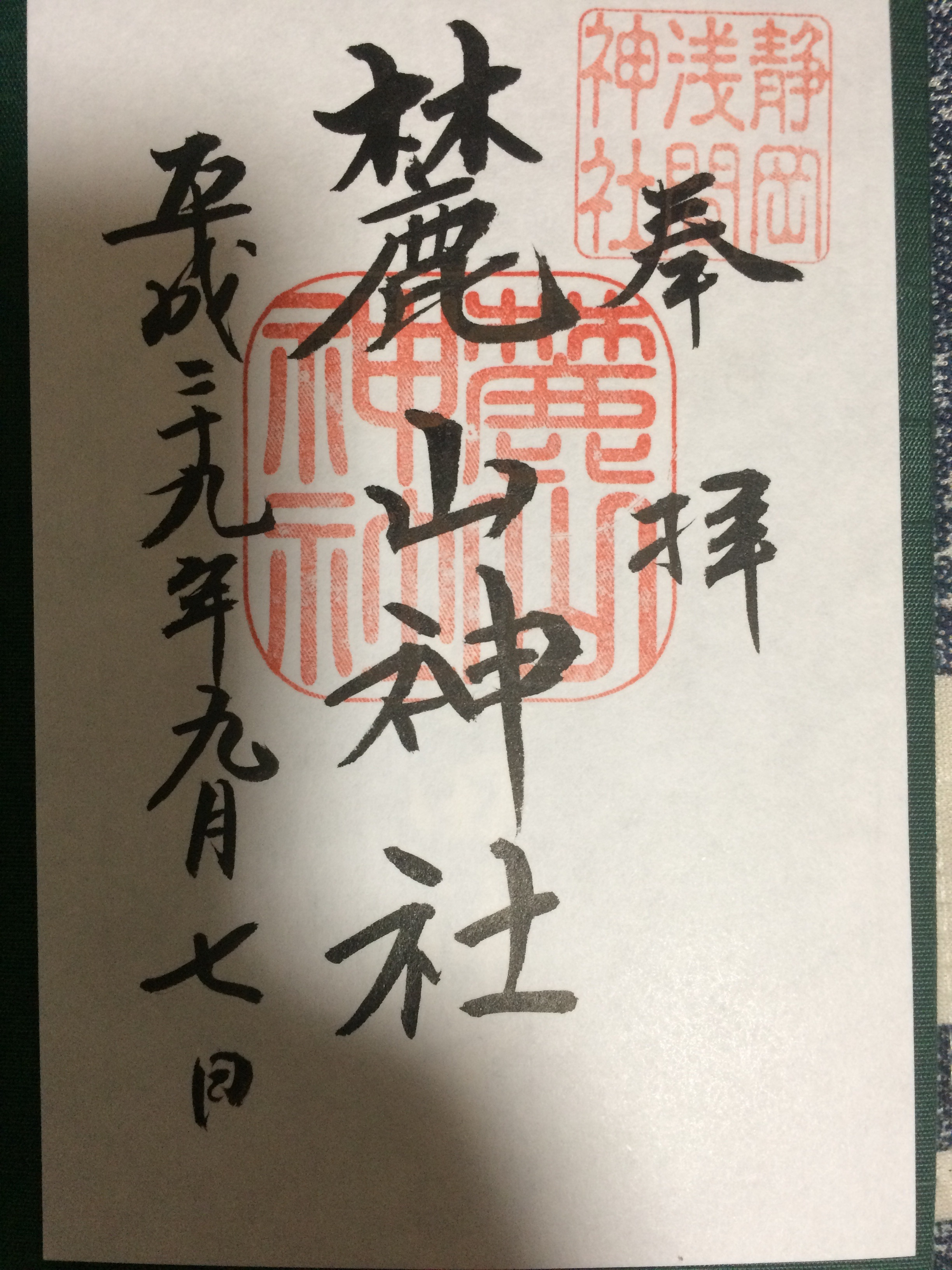 f:id:toshi0805:20180507220841j:image