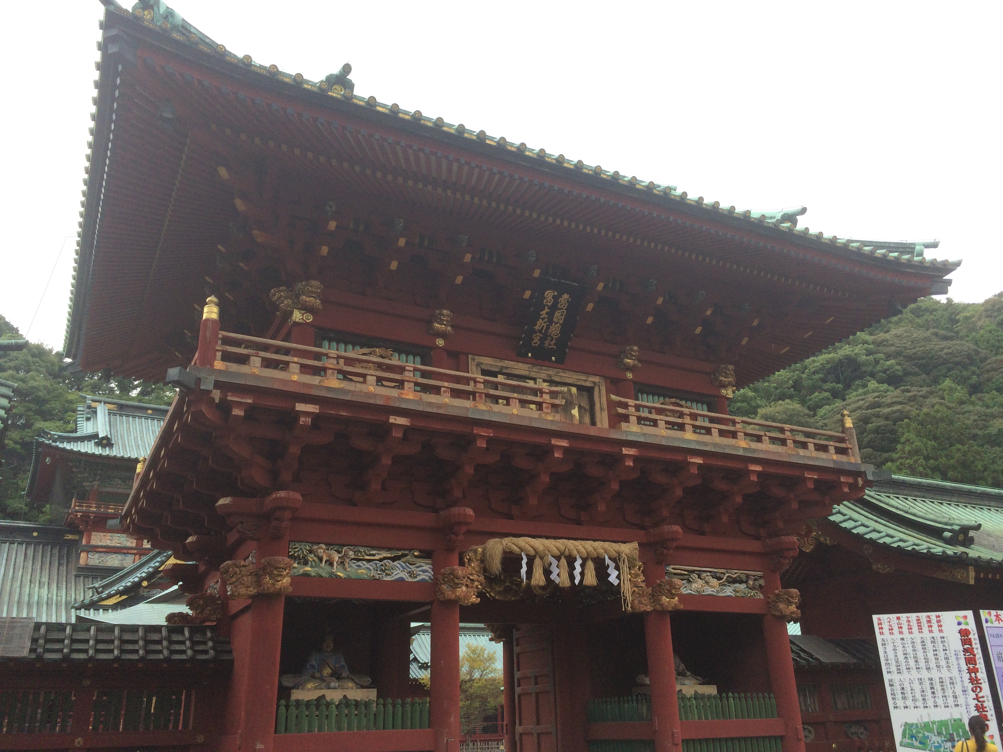 f:id:toshi0805:20180507221213j:image