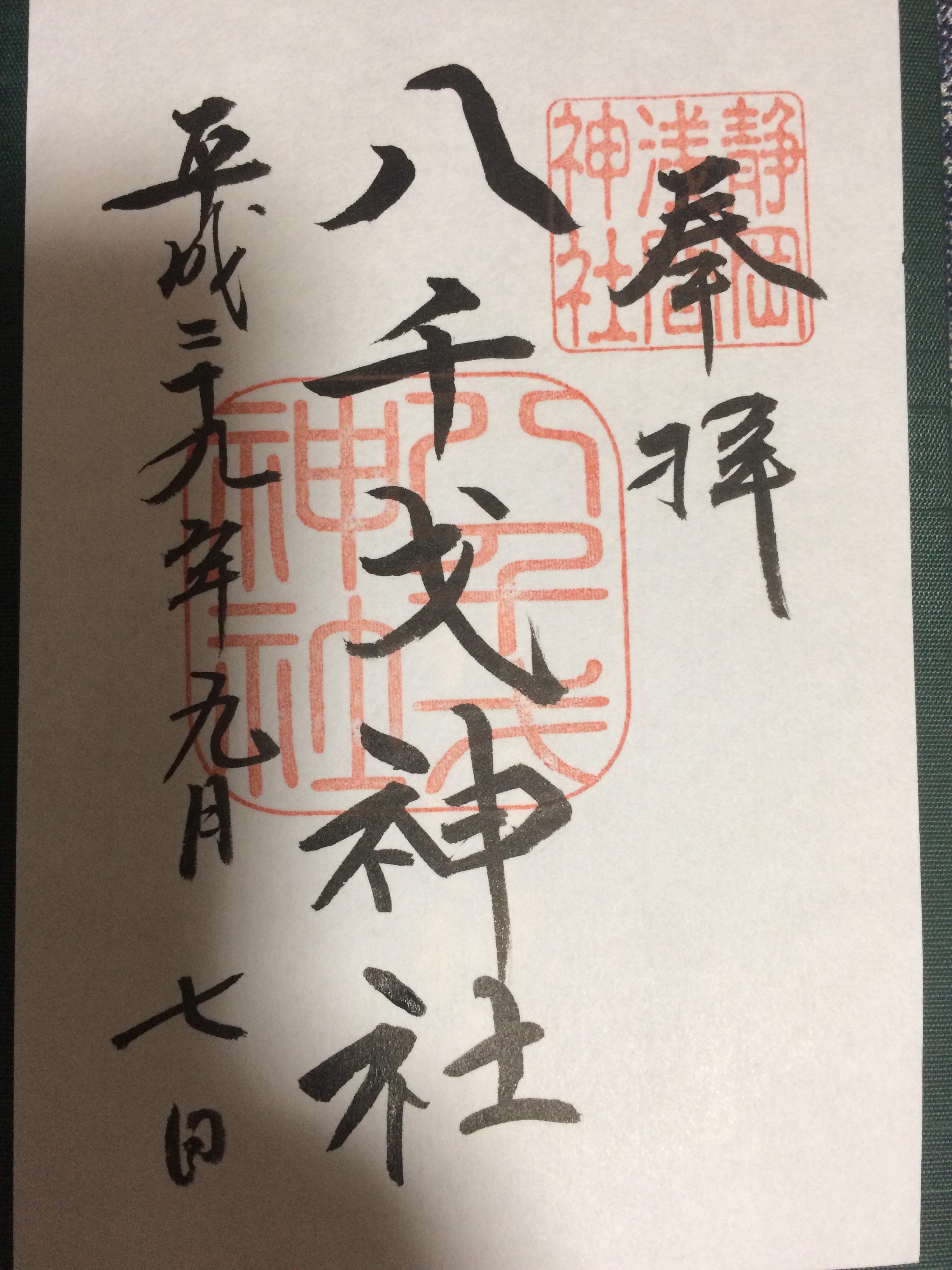 f:id:toshi0805:20180507221323j:image