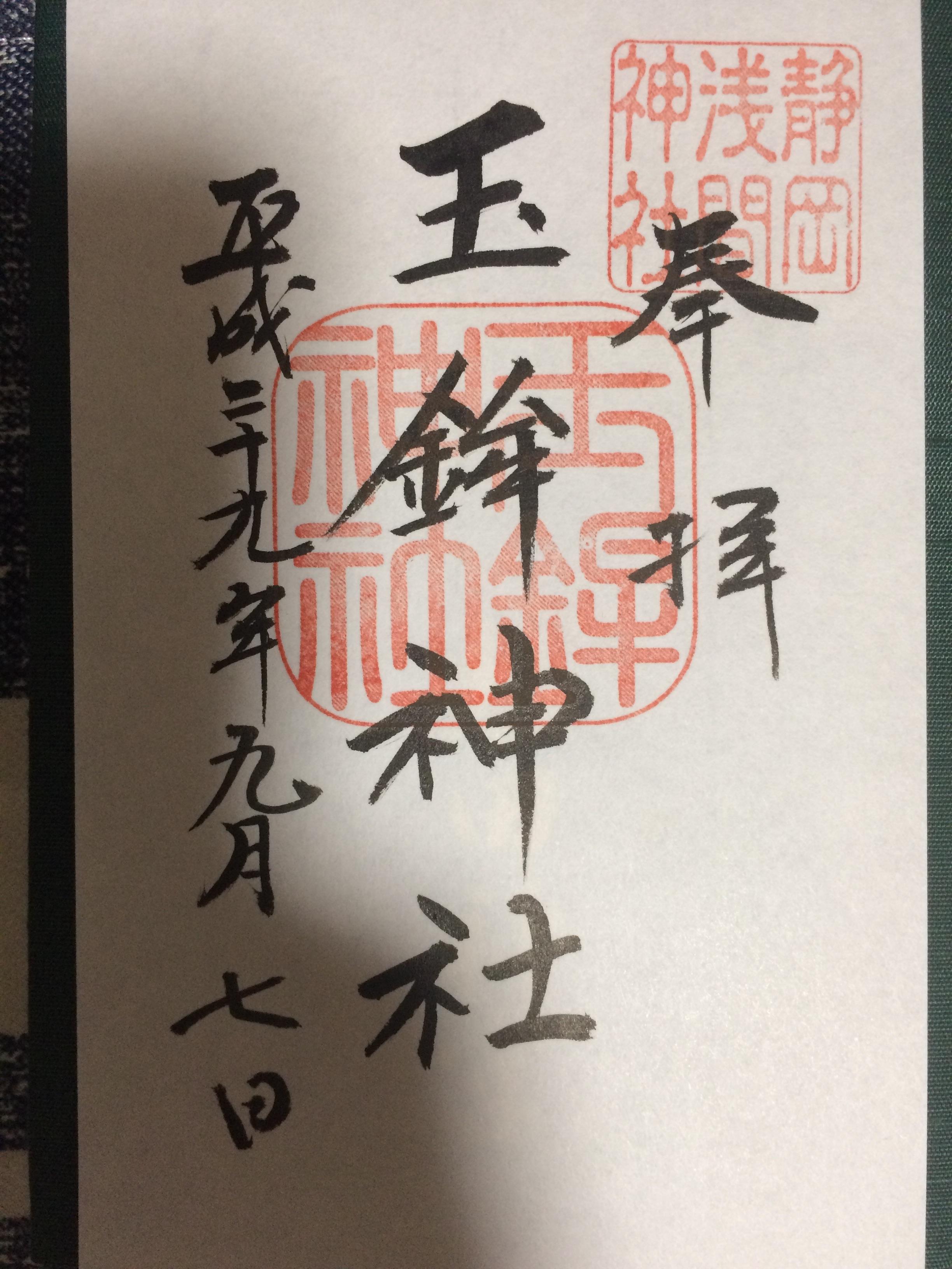 f:id:toshi0805:20180507221432j:image