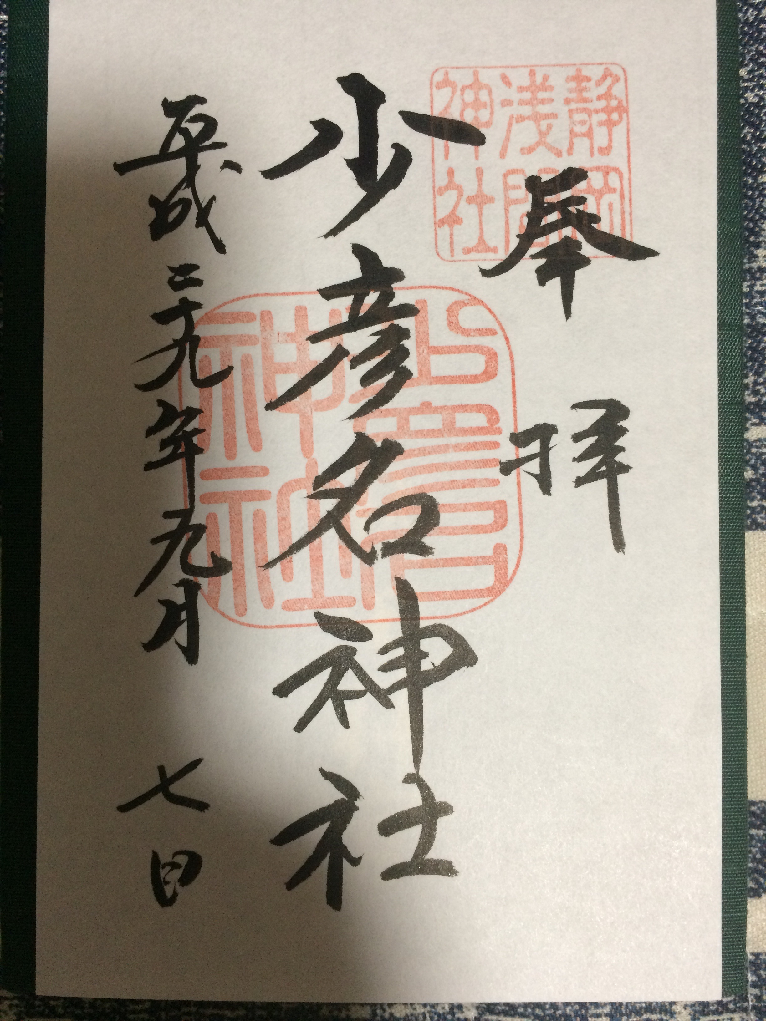 f:id:toshi0805:20180507221541j:image