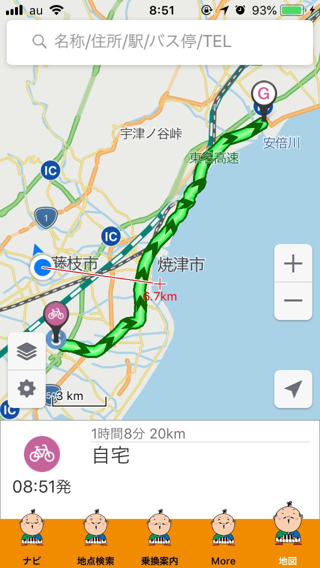 f:id:toshi0805:20180802085602p:image
