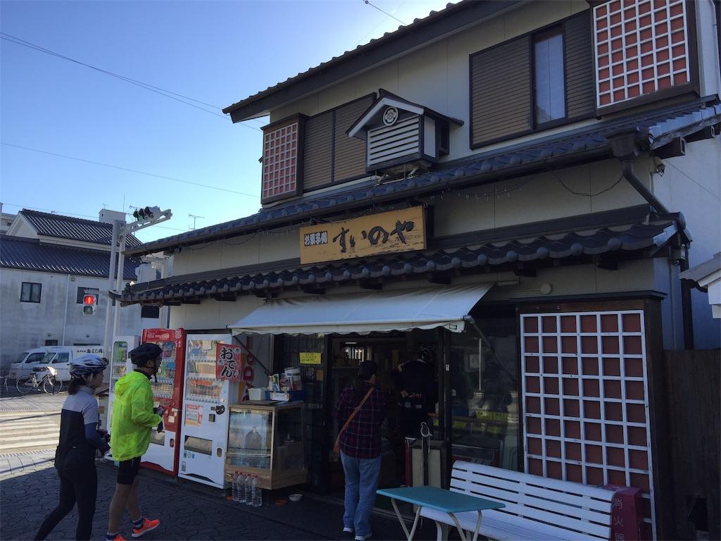 f:id:toshi0805:20181122085610j:image