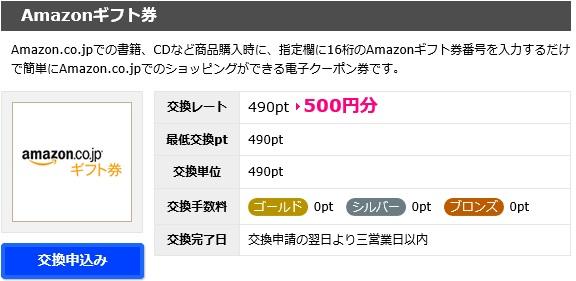f:id:toshi0809:20161213214240j:plain