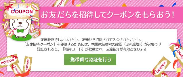 f:id:toshi0809:20161229095852p:plain