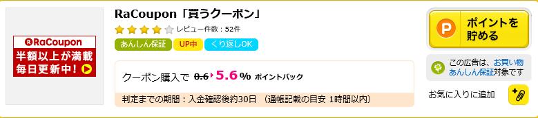 f:id:toshi0809:20170208232446p:plain