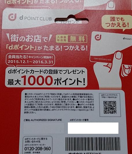 f:id:toshi0809:20170409093248p:plain