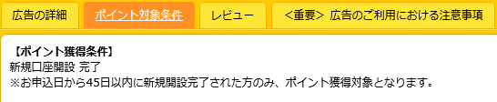 f:id:toshi0809:20170420200402p:plain