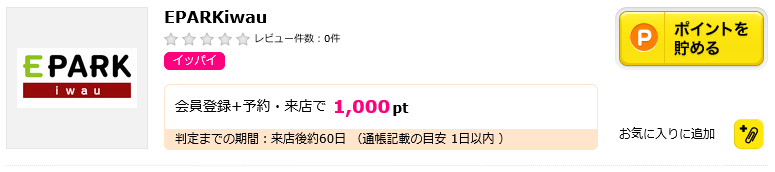 f:id:toshi0809:20170423173208p:plain