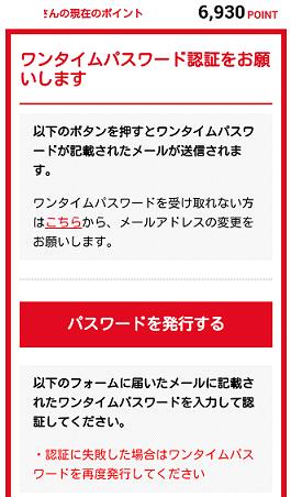 f:id:toshi0809:20170429194450p:plain
