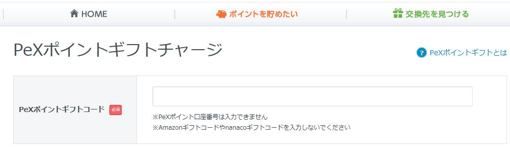 f:id:toshi0809:20170429194548p:plain