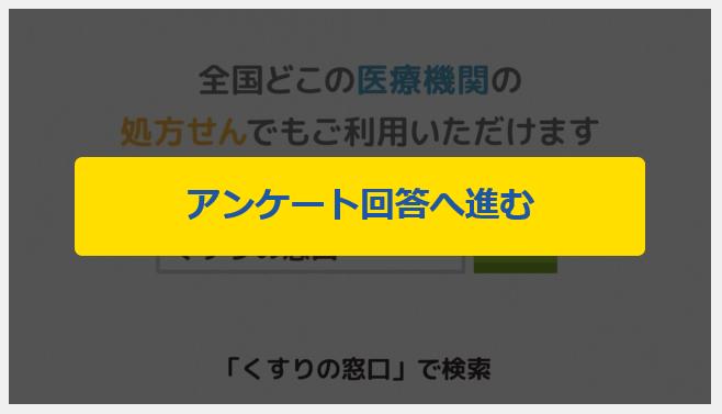 f:id:toshi0809:20170501083525p:plain