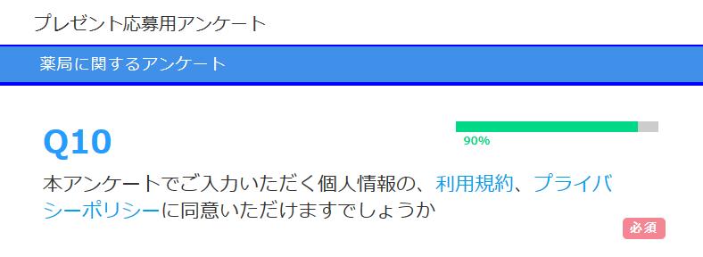 f:id:toshi0809:20170501083534p:plain