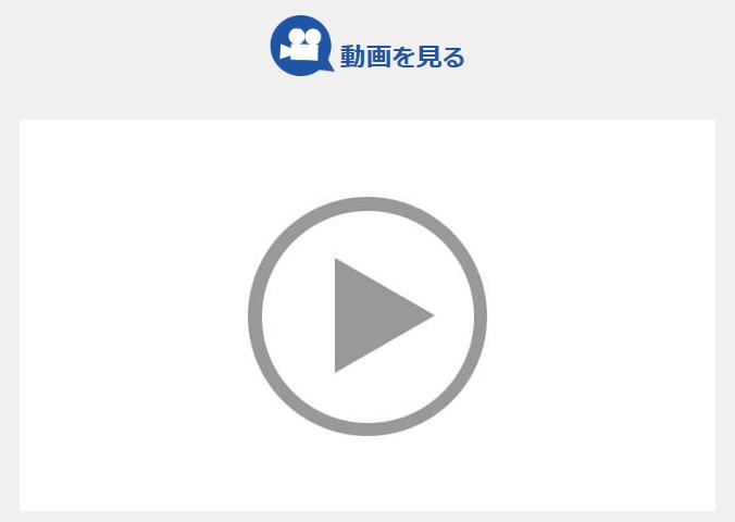 f:id:toshi0809:20170501084319p:plain