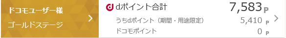 f:id:toshi0809:20170506182609p:plain