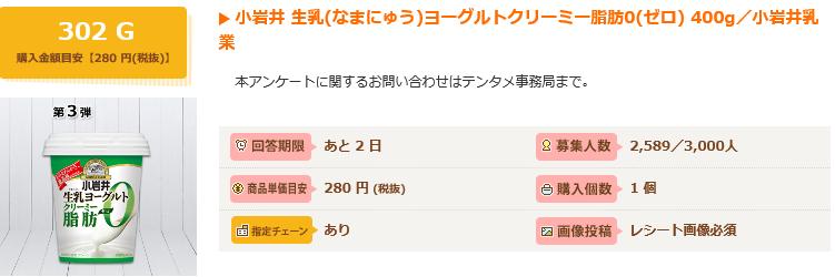 f:id:toshi0809:20170506185431p:plain