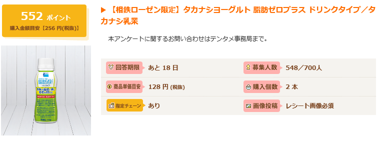 f:id:toshi0809:20170513164933p:plain