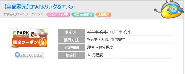 f:id:toshi0809:20170604080119p:plain